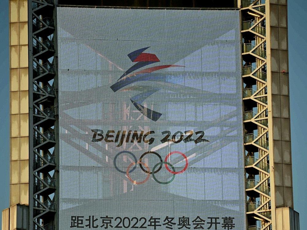 IOC würde Zuschauer bei den Winterspielen begrüßen (© AFP/SID/NOEL CELIS)